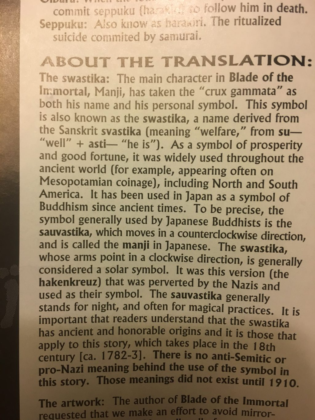 Dark Horse's explanation of the main character's swastika costume. Click for bigger, legible version.